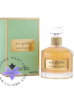 عطر ادکلن کارون ما گریف-Carven Ma Griffe