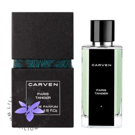 عطر ادکلن کارون پاریس تانگر-Carven Paris Tanger