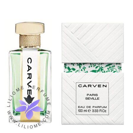 عطر ادکلن کارون پاریس سویل-Carven Paris Seville