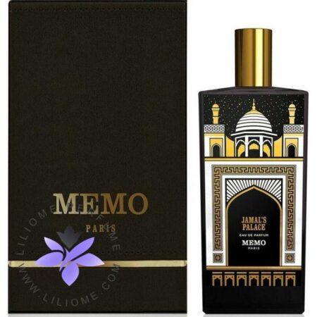 عطر ادکلن ممو جمالز پالاس (کاخ جمال)-Memo Jamal's Palace