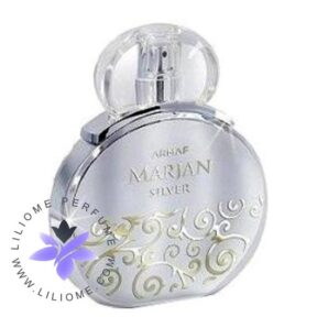 عطر ادکلن آرماف مرجان سیلور مردانه-Armaf Marjan Silver