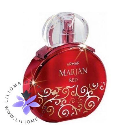 عطر ادکلن آرماف مرجان رد-قرمز زنانه-Armaf Marjan Red