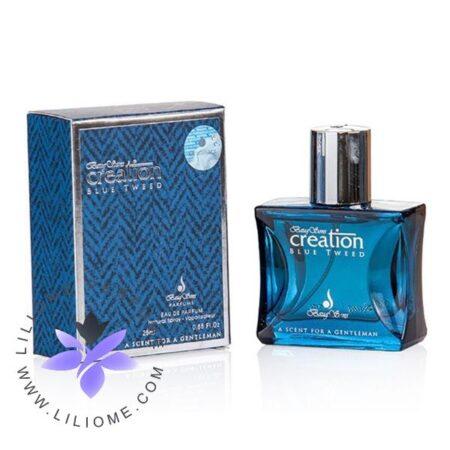 عطر ادکلن کریشن بلو تویید-آبی-Creation Blue tweed