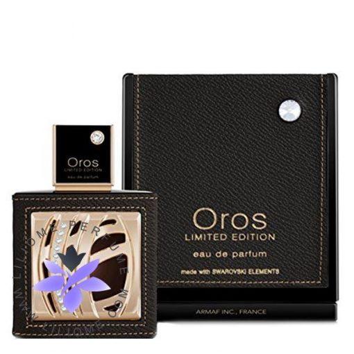 عطر ادکلن آرماف اوروس لیمیتد ادیشن-Armaf Oros Limited Edition