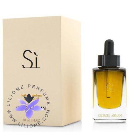 عطر ادکلن جورجیو آرمانی سی هیل د پارفوم   Giorgio Armani Si Huile de Parfum