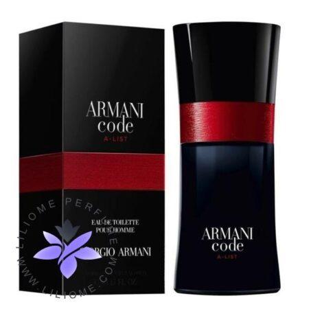 عطر ادکلن جورجیو آرمانی آرمانی کد ای لیست | Giorgio Armani Armani Code A-List