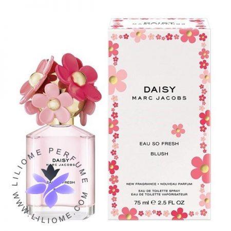 عطر ادکلن مارک جاکوبز دیسی او سو فرش بلاش | Marc Jacobs Daisy Eau So Fresh Blush