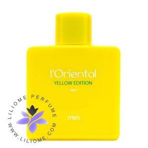 عطر ادکلن اورینتال زرد- یلو ادیشن | Geparlys L'oriental Yellow Edition