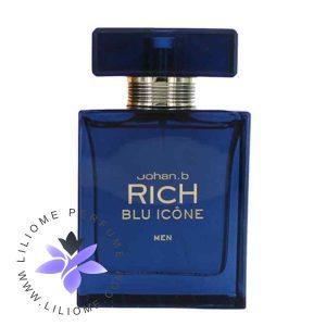 عطر ادکلن جوهان بی - ژوهان بی ریچ بلو آیکون | Johan B Rich blu icone