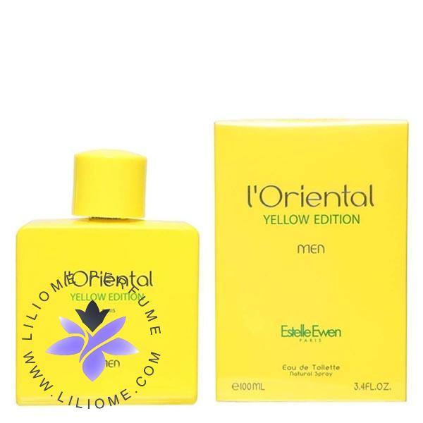 عطر ادکلن اورینتال زرد- یلو ادیشن   Geparlys L'oriental Yellow Edition