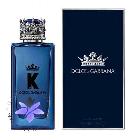 عطر ادکلن دولچه گابانا کینگ- کی ادو پرفیوم | Dolce Gabbana K EDP 150ml