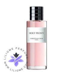 عطر ادکلن دیور هولی پئونی | Dior Holy Peony