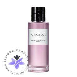 عطر ادکلن دیور پرپل عود | Dior Purple Oud